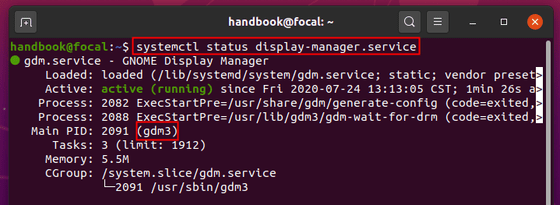 How to change the default display manager in Ubuntu 20.04