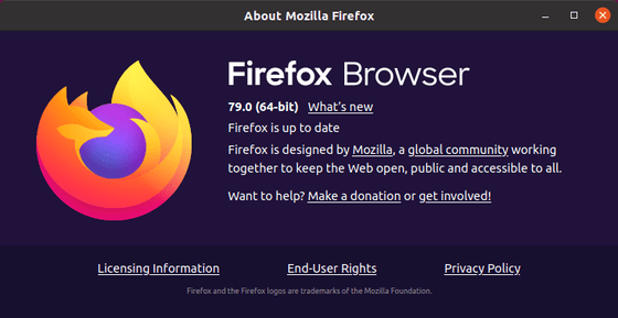 Mozilla Firefox 79.0 released with various security fixes
