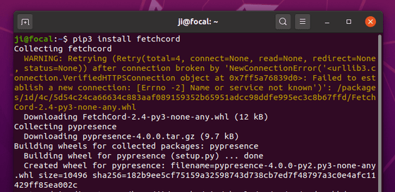 FetchCord-Display system information as Discord Rich Presence