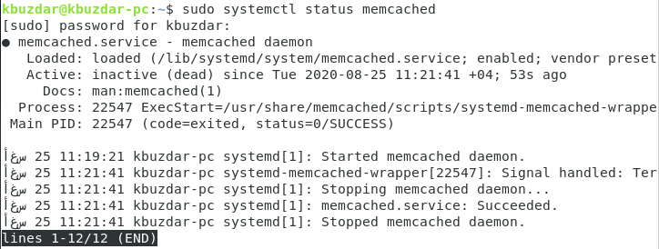 Memcached service stopped