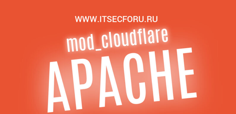 🐧 How to install Apache mod_cloudflare on Debian