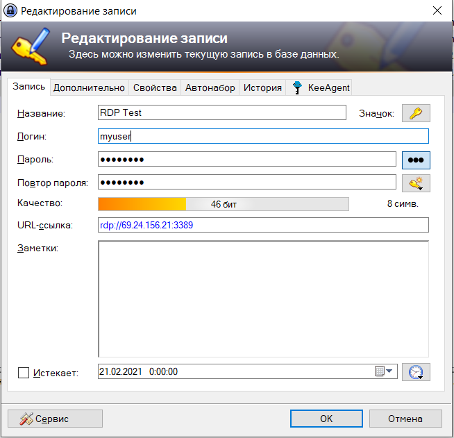 KeePass integration with SSH (SSH-Key), RDP, SFTP clients 5