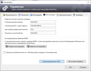 KeePass integration with SSH (SSH-Key), RDP, SFTP clients 3