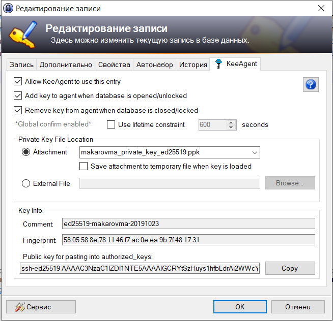 KeePass integration with SSH (SSH-Key), RDP, SFTP clients 10