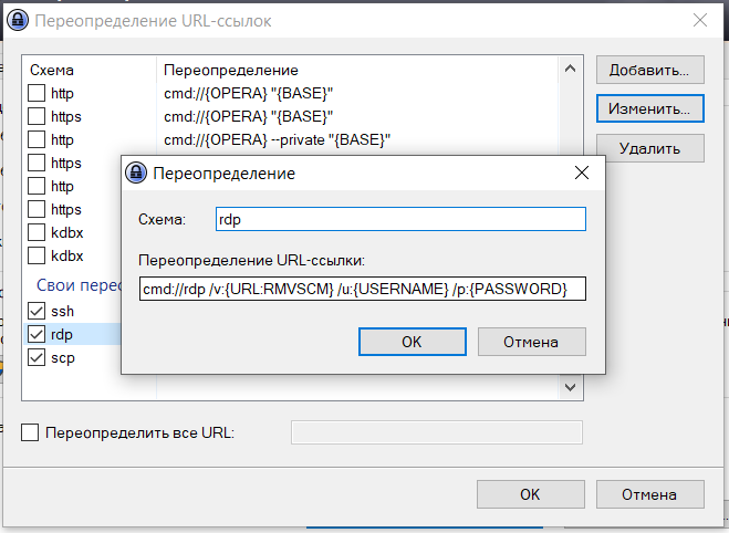 KeePass integration with SSH (SSH-Key), RDP, SFTP clients 4