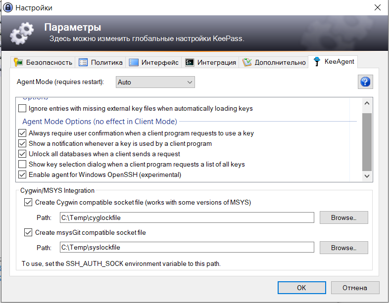 KeePass integration with SSH (SSH-Key), RDP, SFTP clients 8