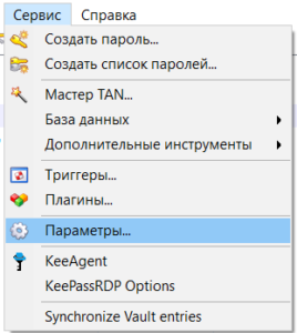 KeePass integration with SSH (SSH-Key), RDP, SFTP clients 2
