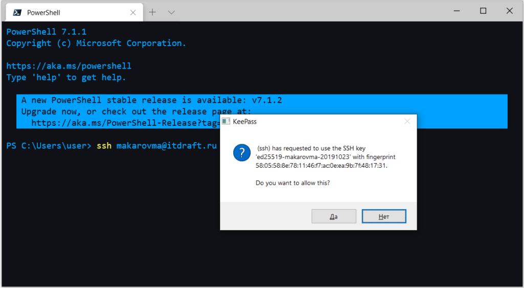 KeePass integration with SSH (SSH-Key), RDP, SFTP clients 13
