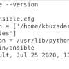 Ansible 2.7.7